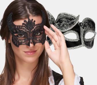 Preis vergleichen online attraktiv und langlebig Geniale Karnevalsmasken & Faschingsmasken - Karneval-Megastore